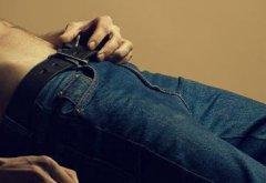 男性前列腺痛是怎么回事啊